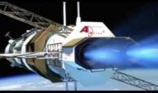 تطوير محركات البلازما النفاثة التي تسمح للطائرات بالطيران 20 كلم في الساعة