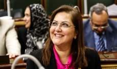 وزيرة مصرية: متغيرات سعر الصرف قبل الإصلاح الاقتصادى كانت تقلق المستثمرين