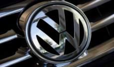 """""""فولكس فاغن""""تسرع جهودها لريادة سوق السيارات الكهربائية بخطة قيمتها 40 مليار دولار"""