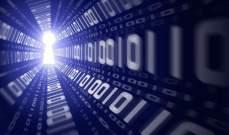 شركة أمنية:بيانات 48 مليون شخص متاحة بدون حماية على الإنترنت