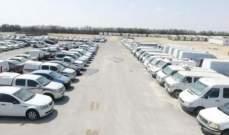 السعودية: آلاف الاشخاص يتدفقون على مزاد لبيع مركبات يملكها الملياردير معن الصانع