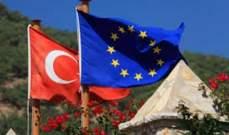 أردوغان وماكرون يتفقان على رفع حجم التبادل التجاري بين بلديهما إلى 22 مليار دولار