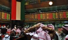 """تحالف بين شركة """"نور"""" و""""الإدارية الكويتية"""" للتداول الإلكتروني"""