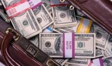 الإتحاد الأوروبي يحذّر 17 دولة لإخفاقها بمعايير غسل الأموال