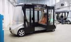 افتتاح طريق لاختبار سيارات بلا سائق في روسيا