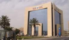 """ارتفاع ارباح """"البنك العربي الوطني"""" إلى 1617.1 مليون ريال"""