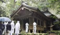 """جزيرة يابانية """"للرجال فقط"""" تدخل قائمة التراث العالمي"""