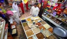 """مصر تدرس قيد """"القابضة الغذائية"""" بالبورصة بعد إعادة هيكلة"""