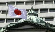 أدنى مستوى لأسهم طوكيو في أكثر من 3 سنوات