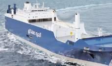 """""""الشركة الوطنية السعودية للنقل البحري"""" تتسلم ناقلة نفط عملاقة"""