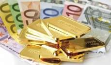 اليورو يستقر بعد ارتفاع أمس واستيعاب نتائج الجولة الأولى من انتخابات فرنسا