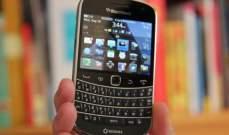 """""""بلاكبيري"""" ترغب في إعادة إحياء الهاتف """"BlackBerry Bold 9900"""""""