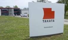 """""""تاكاتا"""" توافق على تسوية أزمة الوسائد الهوائية في أميركا"""