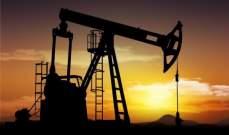 العراق يبدأ مرحلة التوسع النهائية لحقل الحلفاية النفطي ومضاعفة انتاجه