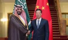 الصين والسعودية تتفقان على تعزيز العلاقات الإقتصادية