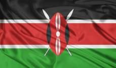 كينيا تنفق 1.7 مليون دولار لشراء أحذية لأفراد شرطتها
