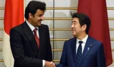 939.02 مليون دولار صادرات قطر لليابان في تموز