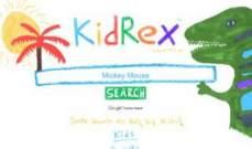 إليكم 3 محركات بحث مناسبة لأطفالكم
