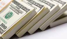 توقيف زوجين يروجان عملة مزيفة في عالية وضبط نحو 29000 دولار مزيف