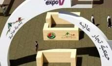 """جمعية تجار عاليه إفتتحت """"معرض عاليه 2017"""": نسعى ليصبح معرضا دوليا على خارطة المعارض الرئيسية"""