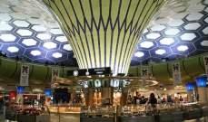 """مطار أبوظبي الدولي يستقبل أولى رحلات شركة """"إنديغو"""" الهندية"""