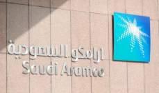 """""""أرامكو"""" السعودية تخفض صادرات النفط لآسيا في كانون الثاني"""
