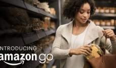 """بالفيديو: """"Amazon Go""""..أول محل ذكي للبقالة!"""