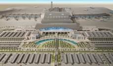 مطار مسقط الدولي يحصد جائزة أفضل مشاريع التطوير السياحي في الشرق الأوسط لعام 2018