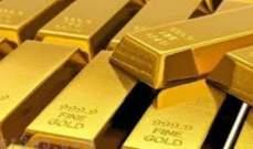 الذهب يحقق أدنى إغلاق في أكثر من أسبوعين
