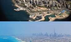 """خاص """"الإقتصاد"""": شبكة مطاعم وهمية بين بيروت ودبي.. ورجل أعمال يخسر الملايين"""