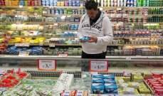 معايير جديدة لتوريد أغذية روسية للسوق القطري
