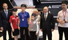 روسيا: المهرجان العالمي للشباب يضم أكثر من 100 مشروع تقني واعد