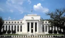 عضو بالفيدرالي: سياسة البنك المركزي تقترب من معدل الفائدة المحايد