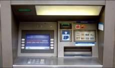 هذا ما فعله كويتي بـ206 ملايين دولار وجدها في حسابه المصرفي..!
