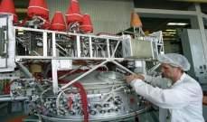 الساعة الذرية الفضائية المتطورة إبتكار بزعامة صينية