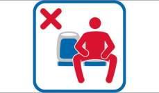 شي غريب: مدريد تحظر على الرجال هذه الوضعية في المواصلات العامة!