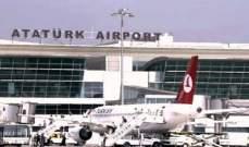 رئيس الخطوط التركية: إعادة فتح مطار أتاتورك بعد تحطم طائرة