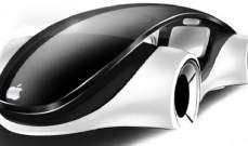 """""""آبل"""" تتعاون مع شركة صينية لتطوير بطاريات سياراتها الكهربائية"""