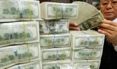 مليارديرات العالم يزيدون ثرواتهم 8.3 مليار دولار خلال ساعات