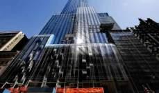 """مؤسس  شركة """"دل"""" يشتري أغلى شقة في نيويورك!"""