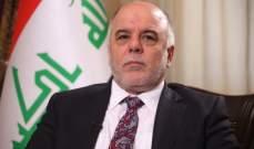العراق: إقرار استراتيجية للتخفيف من الفقر