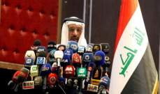 التوجه صوب تعافي سوق النفط يريح السعودية والعراق