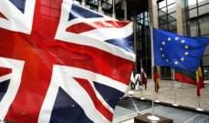بريطانيا: نريد اتفاقاً تجارياً شاملاً مع الإتحاد الأوروبي