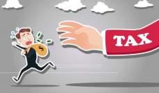 قيمة المبيعات الخالية من الضريبة ترتفع 6% في النصف الأوّل من العام 2017