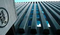 نيجيريا تتلقى استراتيجية جديدة للتوسع في إمدادات الكهرباء من البنك الدولي