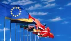 """الاتحاد الأوروبي: فضيحة مماثلة لتلك التي وقع بها """"فيسبوك"""" قد تكون مكلفة بعد أيار"""