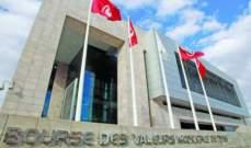 البورصة التونسية تغلق على انخفاض
