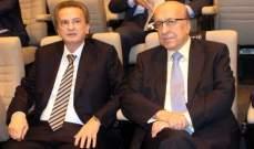 """طربيه لـ""""الإقتصاد"""": الحديث عن عقوبات على لبنان يضر بسمعتنا"""