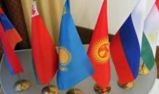 حجم التجارة في منغوليا يحقق رقماً قياسياً عام 2017