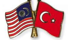 تركيا وماليزيا تتعاونان لصناعة مدرعات قتالية متطورة